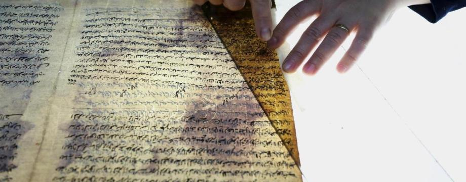 Restoring precious Iraqi document